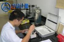 做仪器校准服务 东莞市东尚制品厂再次选择华品计量