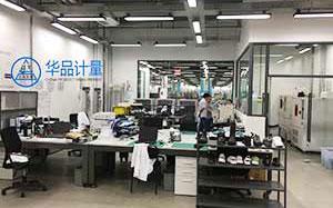 江门振隆纸业合作华品仪器计量校准