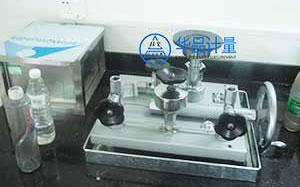 东莞市华源包装有限公司做仪器校准向华品计量伸出橄榄枝