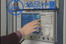 SATRA计量仪器校准