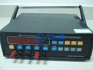 东莞华宏创薄膜制品有限公司做仪器校准服务选择华品计量