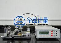 珠江电线电缆选择华品计量仪器校准