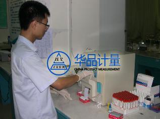 广州大明联合橡胶制品选择华品计量检测