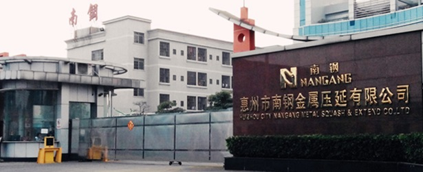 惠州南钢仪器校准服务选择华品计量