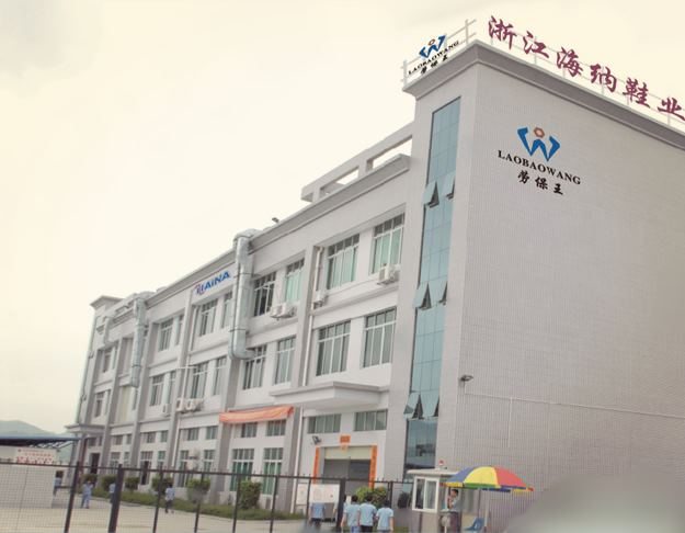华品计量对浙江海纳鞋业有限公司鞋类测试仪器校准