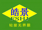 广东皓景新材料科技有限公司做仪器校准找华品计量