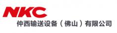 仲西输送设备(佛山)有限公司做仪器校准找华品计量
