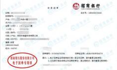 深圳市瑞盛科技有限公司做仪器校准找华品计量