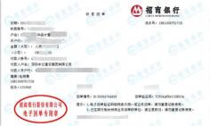 深圳中云建设集团有限公司做仪器校准找博罗计量