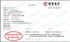 广东铁峰信息技术有限公司做仪器校准找华品计量
