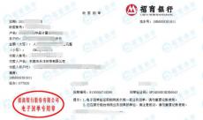 东莞市永沣织带有限公司做仪器校准找华品计量