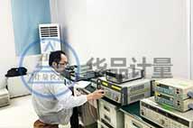 电器厂仪器校准