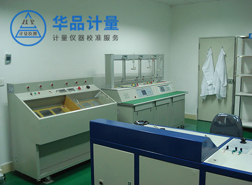 电能表检定校准装置